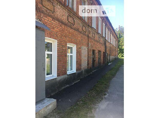 Продажа двухкомнатной квартиры в Харькове, на узвоз Революции 1905 года 35, район Лысая Гора фото 1