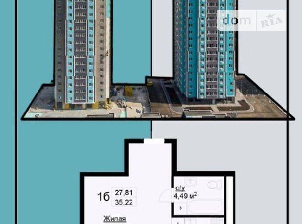Продажа однокомнатной квартиры в Харькове, на ул. Академика Павлова 158, район Московский фото 1