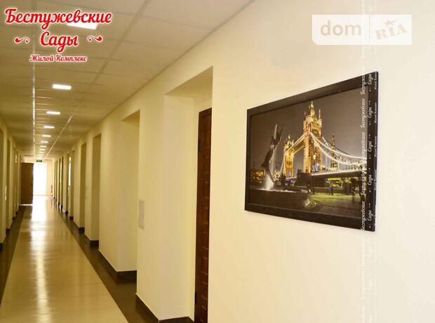 Продажа однокомнатной квартиры в Харькове, на ул. Бестужева район Московский фото 1