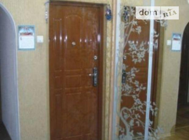 Продажа трехкомнатной квартиры в Харькове, на ул. Героев Труда район Московский фото 1