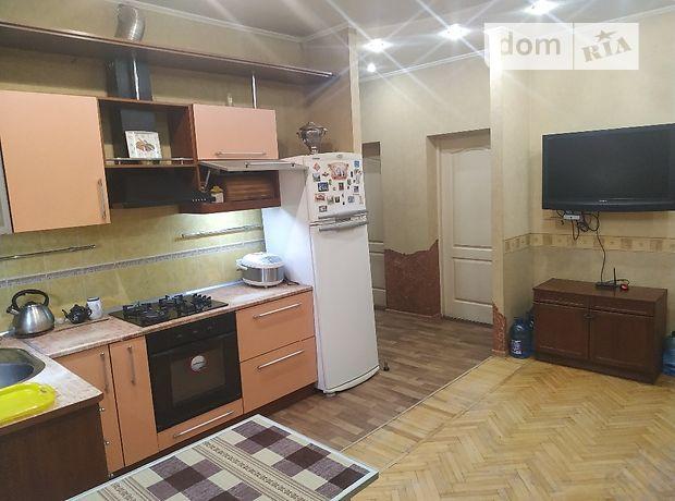 Продажа трехкомнатной квартиры в Харькове, на ул. Мироносицкая 88, район Нагорный (Киевский) фото 1