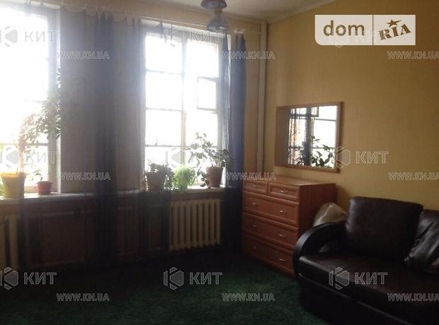 Продажа четырехкомнатной квартиры в Харькове, на ул. Ольминского район Нагорный фото 1