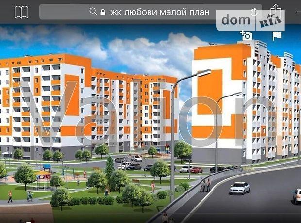 Продажа квартиры, 2 ком., Харьков, р‑н.Новобаварский, Постышева проспект