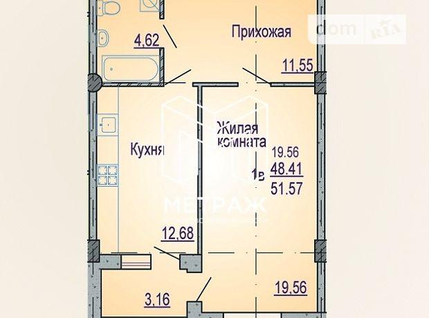 Продаж квартири, 1 кім., Харків, р‑н.Нові Дома, ст.м.Маршала Жукова, Маршала Жукова проспект
