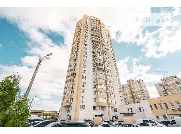 Продажа трехкомнатной квартиры в Харькове, на ул. Олимпийская район Новые Дома фото 1