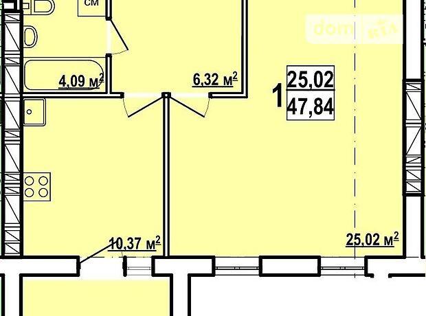Продажа однокомнатной квартиры в Харькове, на Льва Ландау просп. 52, район Новые Дома фото 1