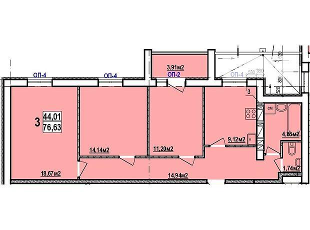 Продажа трехкомнатной квартиры в Харькове, на Льва Ландау просп. 52, район Новые Дома фото 1