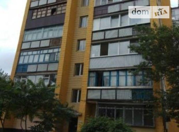 Продаж квартири, 3 кім., Харків, р‑н.Нові Дома, Жасминовом бульваре