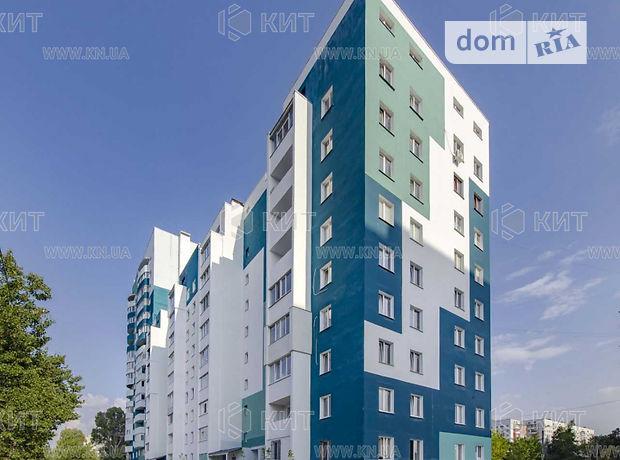 Продажа трехкомнатной квартиры в Харькове, на ул. Качановская район Одесская фото 1