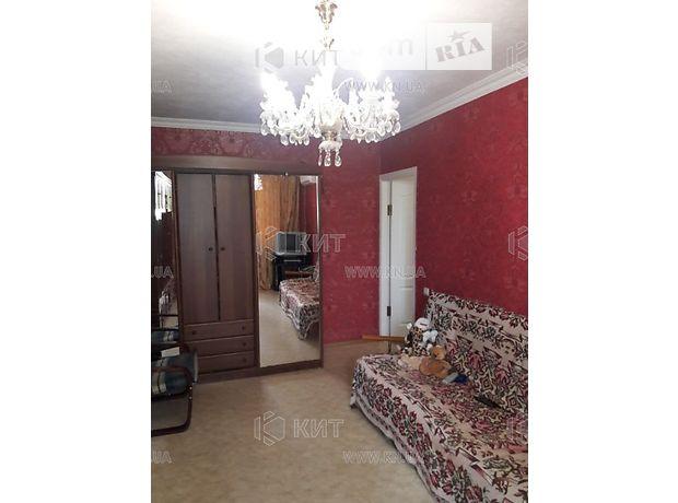 Продажа двухкомнатной квартиры в Харькове, на ул. Макеевская район Одесская фото 1