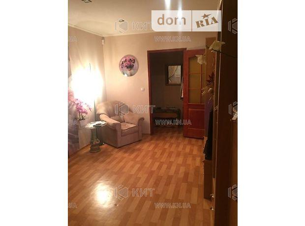 Продажа трехкомнатной квартиры в Харькове, на ул. Матросова район Одесская фото 1