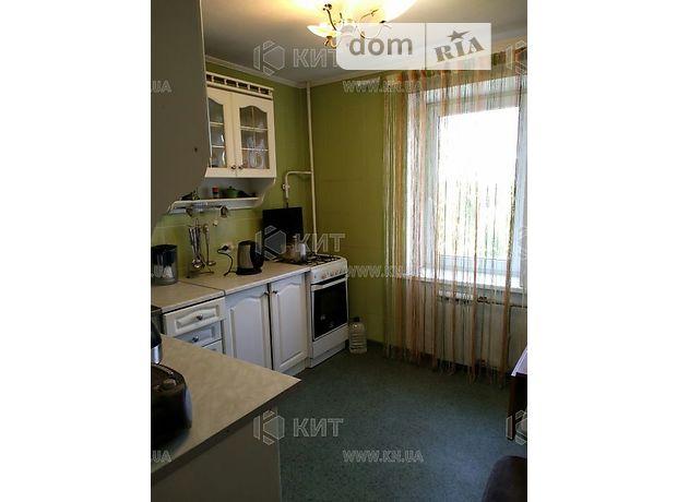 Продажа двухкомнатной квартиры в Харькове, на ул. Ньютона район Одесская фото 1