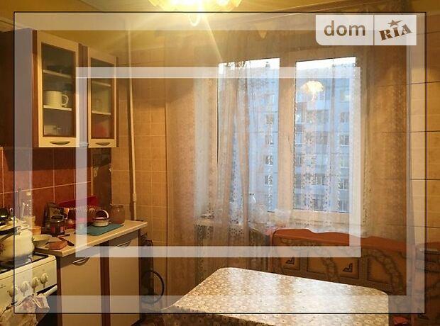 Продажа однокомнатной квартиры в Харькове, на ул. Ньютона район Одесская фото 1