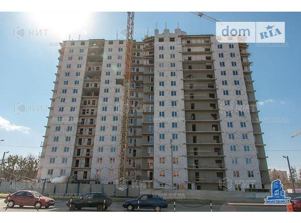 Продажа двухкомнатной квартиры в Харькове, на ул. Зерновая район Одесская фото 1