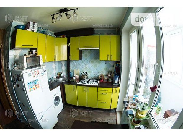 Продажа однокомнатной квартиры в Харькове, на ул. Зерновая район Одесская фото 1