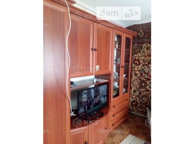 Продажа однокомнатной квартиры в Харькове, на въезд Зерновой район Одесская фото 1