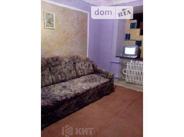 Продажа двухкомнатной квартиры в Харькове, на въезд Зерновой район Одесская фото 1