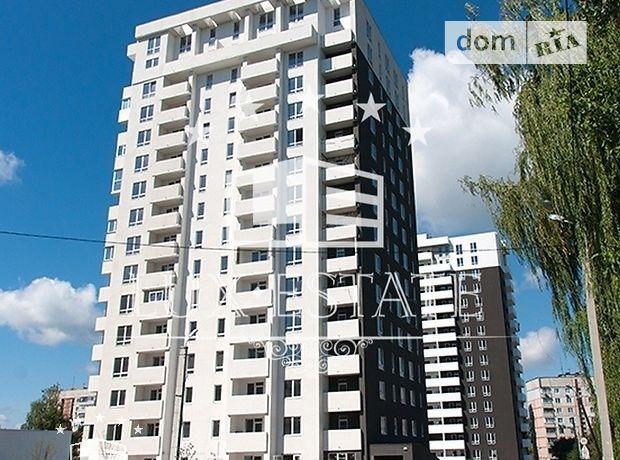 Продажа трехкомнатной квартиры в Харькове, на Гагарина район Одесская фото 1
