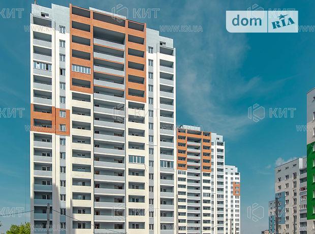 Продажа однокомнатной квартиры в Харькове, на ул. Елизаветинская район Основянский фото 1