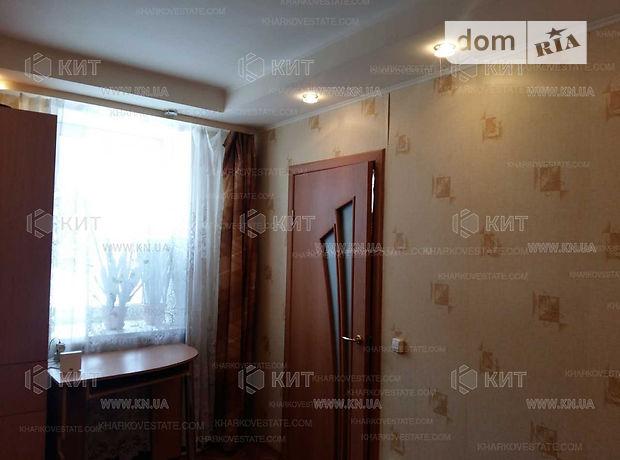 Продажа трехкомнатной квартиры в Харькове, на майд. Фейербаха район Основянский фото 1