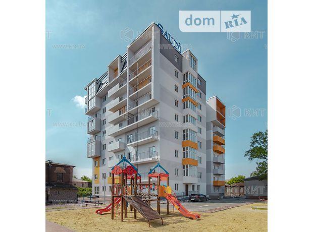 Продажа однокомнатной квартиры в Харькове, на въезд Ващенковский район Основянский фото 1