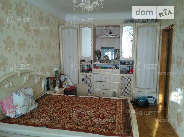 Продажа двухкомнатной квартиры в Харькове, на Гимназийная Красношкольная наб. район Основянский фото 1
