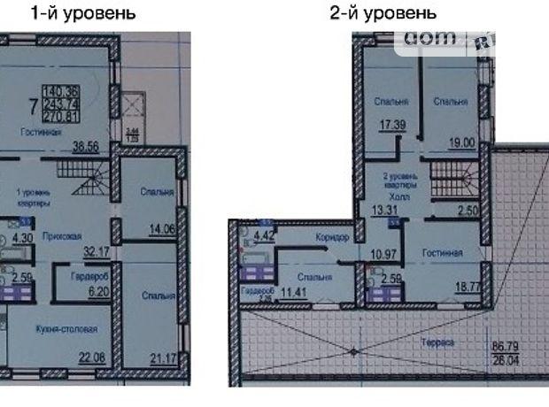 Продажа семикомнатной квартиры в Харькове, на ул. Клочковская 98а, район Павловка фото 1