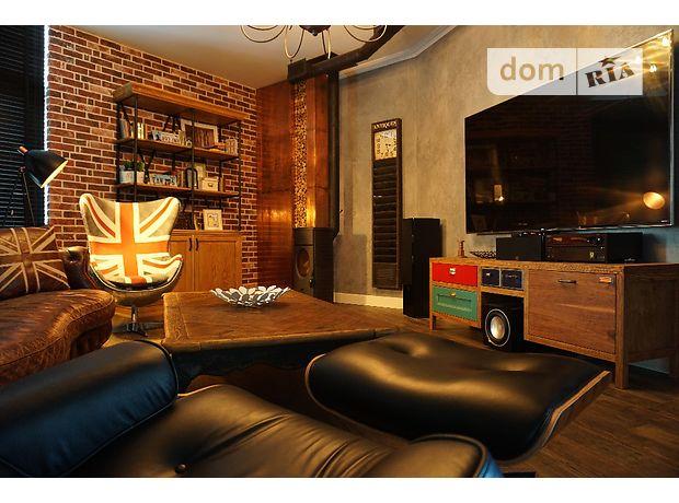 Продажа четырехкомнатной квартиры в Харькове на пер. Отакара Яроша район Павлово Поле, фото 1