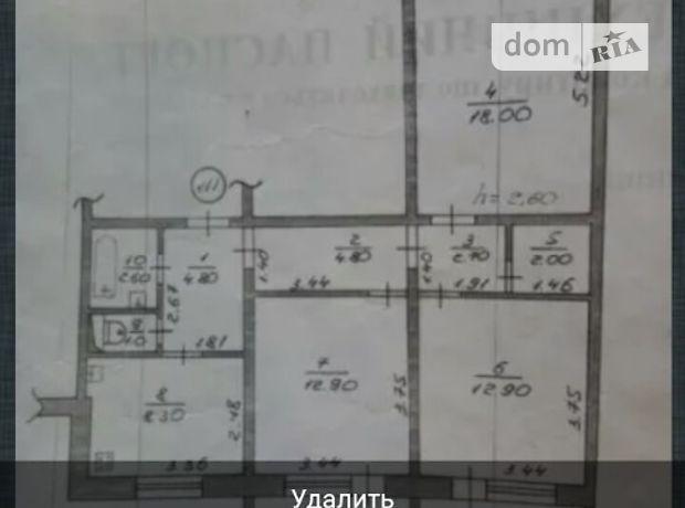 Продажа трехкомнатной квартиры в Харькове, на Квартальная  4, район Песочин фото 1