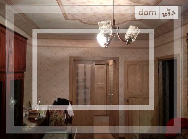 Продажа трехкомнатной квартиры в Харькове, на Независимости Луначарского,70 Лет Октября, Буденого район Покотиловка фото 1