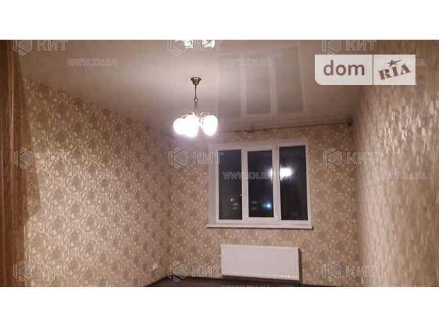 Продажа однокомнатной квартиры в Харькове, на Дача №55 район Поселок Жуковского фото 1