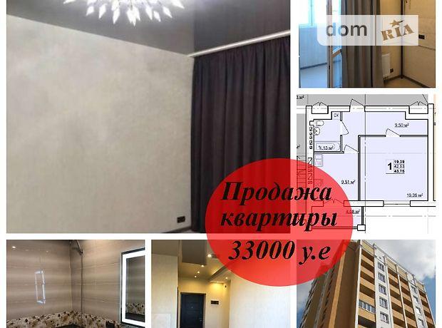 be6a428217f95 Продажа однокомнатной квартиры в Харькове, на шоссе Салтовское 264-б, район  Салтовка фото
