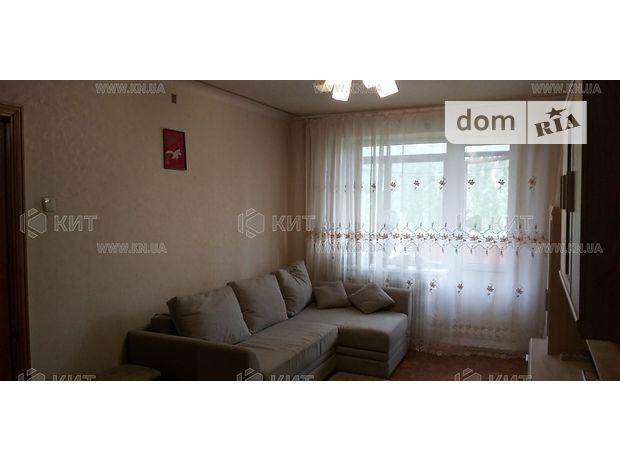 Продажа однокомнатной квартиры в Харькове, на шоссе Салтовское район Салтовка фото 1