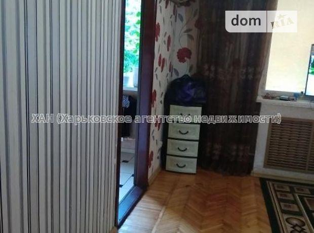 Продажа квартиры, 2 ком., Харьков, р‑н.Салтовка