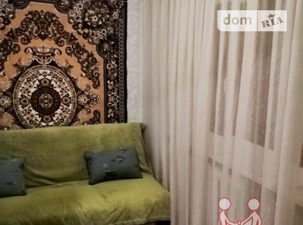 Продаж квартири, 3 кім., Харків, р‑н.Салтівка, ст.м.Академіка Павлова