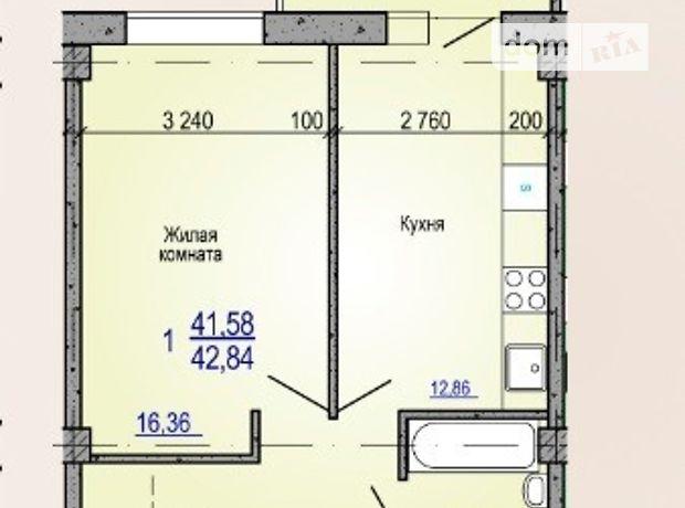 Продажа однокомнатной квартиры в Харькове, на ул. Гвардейцев-Широнинцев район Северная Салтовка фото 1