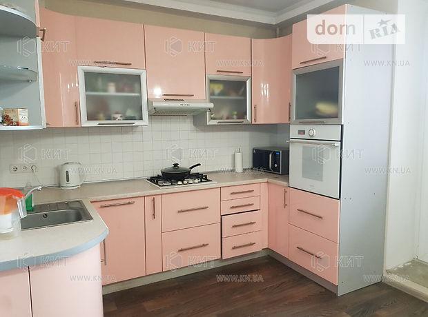 Продажа трехкомнатной квартиры в Харькове, на ул. Кричевского район Северная Салтовка фото 1