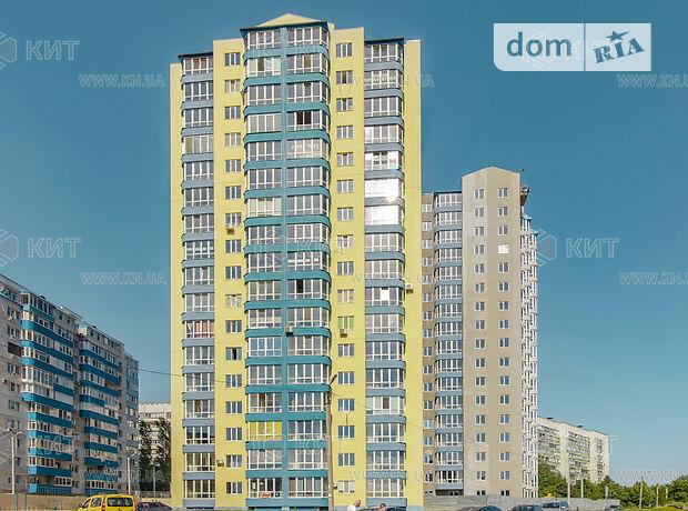 Продажа двухкомнатной квартиры в Харькове, на ул. Родниковая район Северная Салтовка фото 1