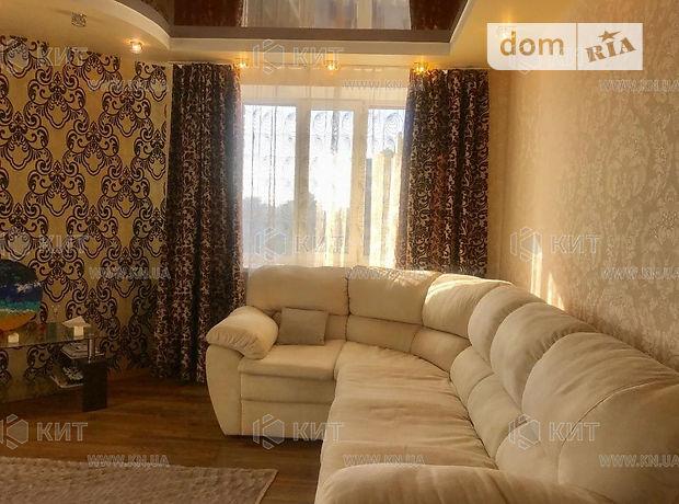 Продажа однокомнатной квартиры в Харькове, на ул. Родниковая район Северная Салтовка фото 1