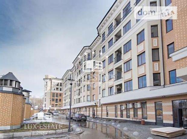 Продажа двухкомнатной квартиры в Харькове, на ул. Бакулина 33, район Шевченковский фото 1