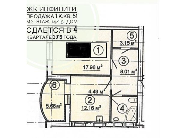 Продажа однокомнатной квартиры в Харькове, на наб. Ботаническая 2, район Шевченковский фото 1