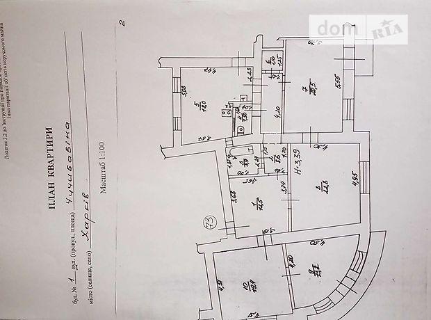 Продаж чотирикімнатної квартири в Харкові на вул. Чичибабіна 1, район Шевченківський фото 1