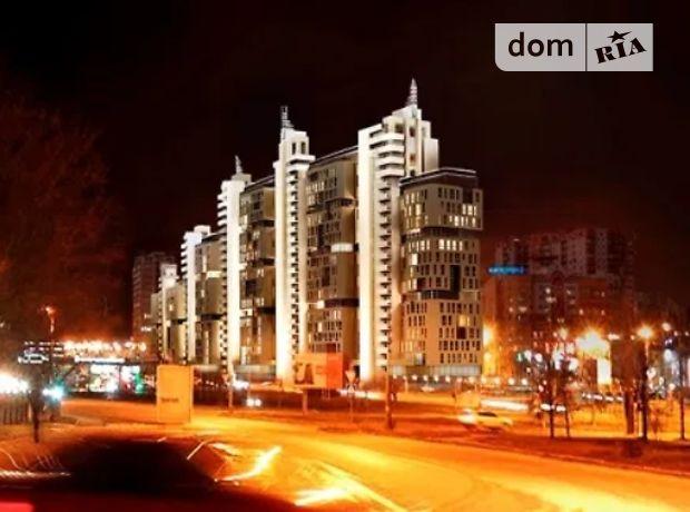 Продажа трехкомнатной квартиры в Харькове, на ул. Клочковская 117, район Шевченковский фото 1