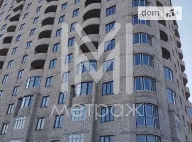 Продажа трехкомнатной квартиры в Харькове, на ул. Клочковская 46, район Шевченковский фото 1