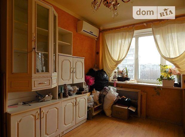 Продажа трехкомнатной квартиры в Харькове, на ул. Клочковская район Шевченковский фото 1