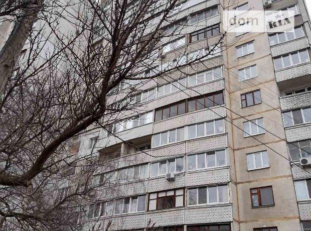 Продажа двухкомнатной квартиры в Харькове, на ул. Клочковская район Шевченковский фото 1