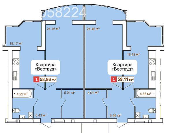 Продажа однокомнатной квартиры в Харькове, на ул. Мирная район Шевченковский фото 1