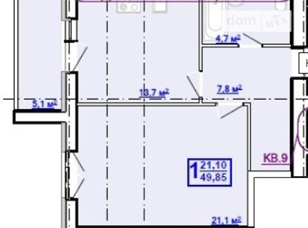 Продажа однокомнатной квартиры в Харькове, на пер. Рогатинский район Шевченковский фото 1