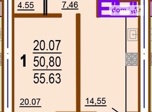 Продажа однокомнатной квартиры в Харькове, на ул. Шекспира 13, район Шевченковский фото 1