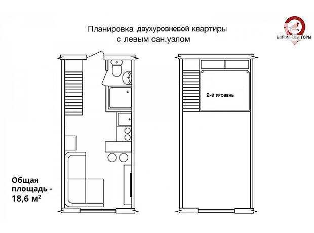 Продажа однокомнатной квартиры в Харькове, на ул. Веселая район Шевченковский фото 1